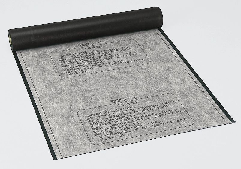 Ss01a large soundproof sheet