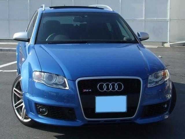 Four Silver Rings -- My Audi RS4 Avant (B7) --